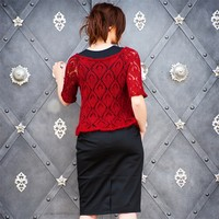 I203 Top-Down Lace Cardigan PDF