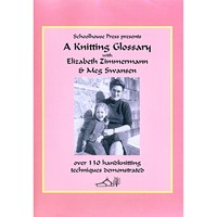 Knitting Glossary DVD